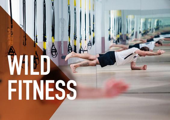 Wild Fitness